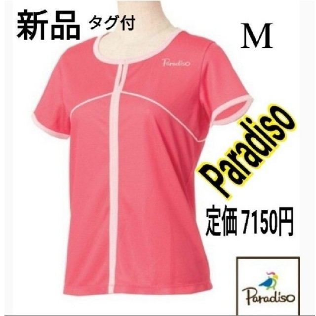 Paradiso(パラディーゾ)の(11)M新品★Paradisoパラディーゾ Tシャツ テニスウェア レディース スポーツ/アウトドアのテニス(ウェア)の商品写真