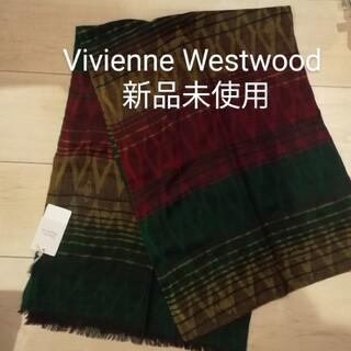 Vivienne Westwood - ヴィヴィアンウエストウッドの大判スカーフ ストール