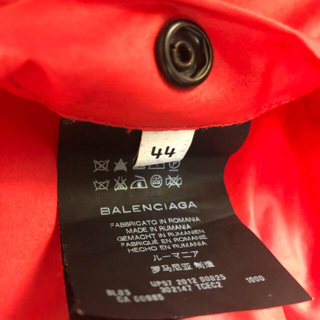 Balenciaga(バレンシアガ)のバレンシアガ ダウンジャケット メンズのジャケット/アウター(ダウンジャケット)の商品写真