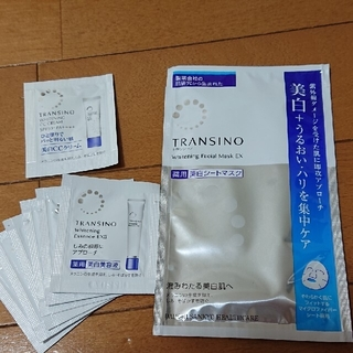 TRANSINO - トランシーノ サンプル 美白シートマスク、美白美容液、CCクリーム、