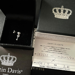 Justin Davis - Justin Davis ピアス♡ハートキーモチーフ