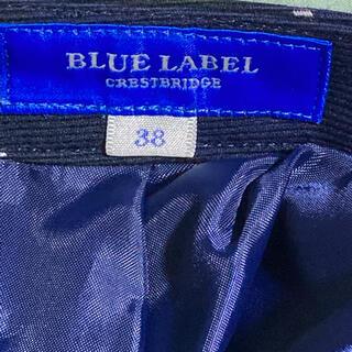 バーバリーブルーレーベル(BURBERRY BLUE LABEL)のBLUE LABEL スカート(ミニスカート)