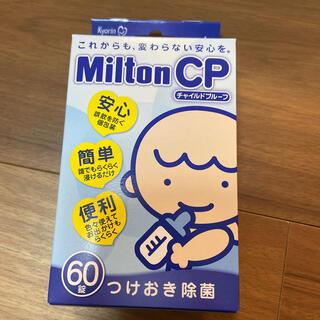 MINTON - 【新品】ミルトン 錠剤60錠