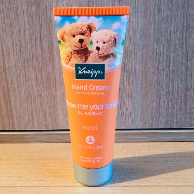 Kneipp(クナイプ)のクナイプ ハンドクリーム コスメ/美容のボディケア(ハンドクリーム)の商品写真