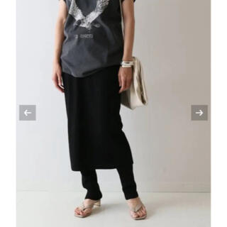 FRAMeWORK - 美品 FRAMeWORK フレームワーク C/PEレギンス付きスカート