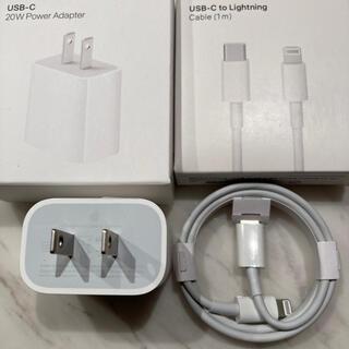 アイフォーン(iPhone)のiPhoneタイプCライトニングケーブル1m 20w急速充電器アダプタ純正品質(バッテリー/充電器)