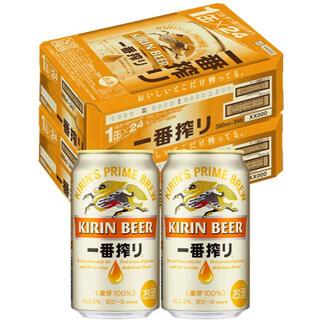 キリン - キリン 一番搾り 350ml 2ケース 48本入