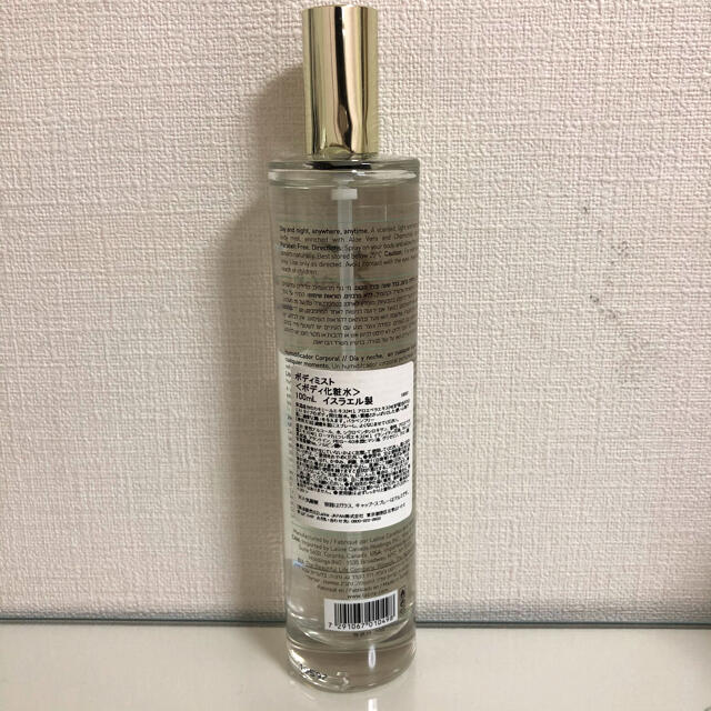 Laline(ラリン)のラリン ボディミスト フローズンペア コスメ/美容の香水(香水(女性用))の商品写真