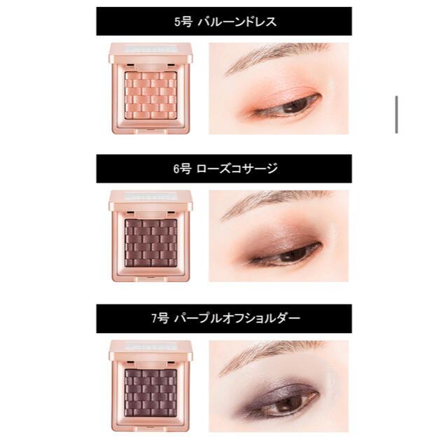MISSHA(ミシャ)のミシャ アイシャドウ プリズム コスメ/美容のベースメイク/化粧品(アイシャドウ)の商品写真