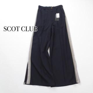 SCOT CLUB - 新品18,144円■スコットクラブ   サイドライン  スリット入ワイドパンツ