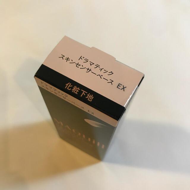 COFFRET D'OR(コフレドール)のカネボウ コフレドール スキンイリュージョンプライマーUV コスメ/美容のベースメイク/化粧品(化粧下地)の商品写真