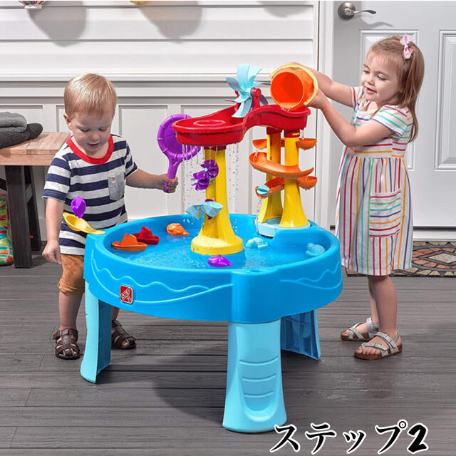 コストコ(コストコ)のステップ2 遊具 水遊び アーチウェイフォールズウォーターテーブル コストコ キッズ/ベビー/マタニティのおもちゃ(知育玩具)の商品写真