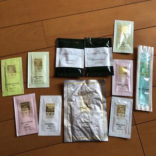 シセイドウ(SHISEIDO (資生堂))のSHISEIDO化粧品サンプル マスクなど 11点セット(サンプル/トライアルキット)