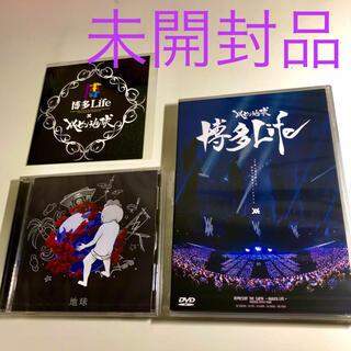 【未開封】レペゼン地球解散ライブ(DVD・CD・ステッカー)