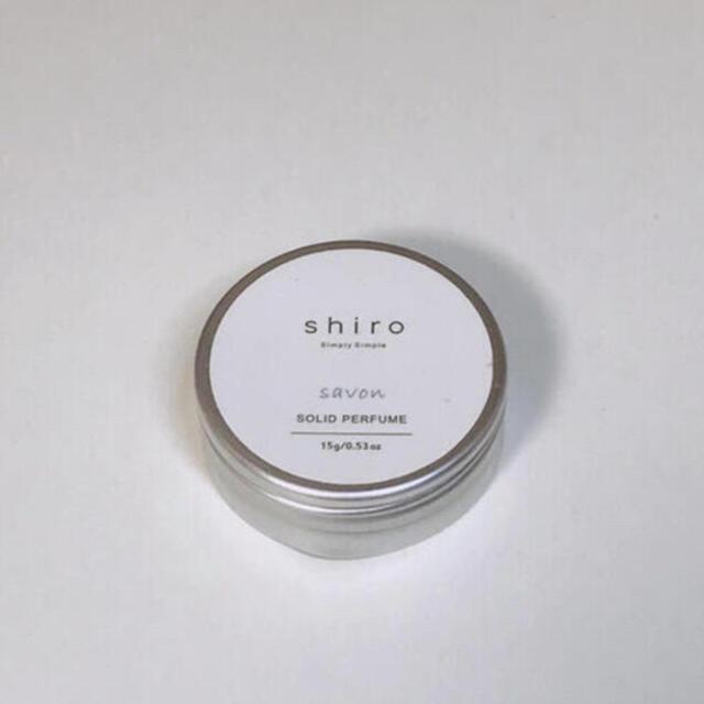 shiro(シロ)のshiro  練り香水 サボン コスメ/美容の香水(香水(女性用))の商品写真