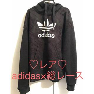 adidas - ♡レア♡adidas アディダス パーカー 黒 ペイズリーレース