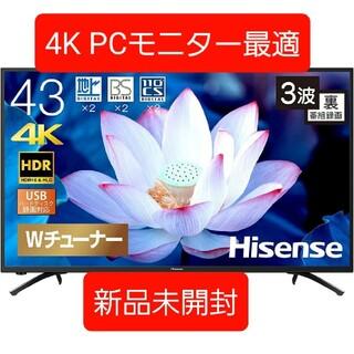 新品@Hisenseハイセンス 43V型 4K対応 液晶テレビ 43F68E