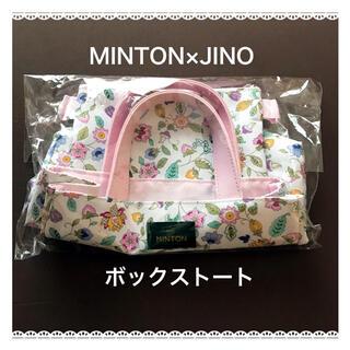 ミントン(MINTON)の【未使用】《MINTON×JINO 》ボックストートバッグ(ポーチ)