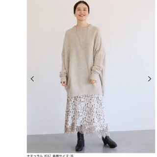 IENA - IENA レース裾フレアスカート