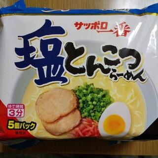 サンヨー(SANYO)のサンヨー食品 サッポロ一番 塩とんこつラーメン 5個パック(インスタント食品)