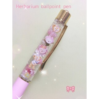ハーバリウムボールペン パステルピンク(その他)