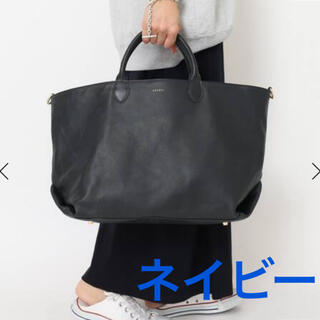 DEUXIEME CLASSE - Deuxieme Classe 【CELERI/セルリ】 TOTE BAG