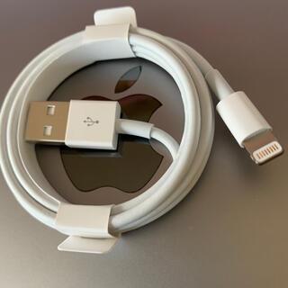 アイフォーン(iPhone)のIPhone11に付属した純正USBケーブ(バッテリー/充電器)