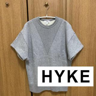 ハイク(HYKE)の【美品】HYKE ハイク 半袖スウェットトレーナー(トレーナー/スウェット)