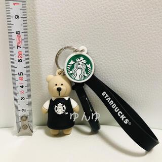 スターバックスコーヒー(Starbucks Coffee)のスタバ スターバックス キーホルダー ストラップ タンブラー 福袋 桜 水筒 (キーホルダー)