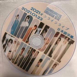 セブンティーン(SEVENTEEN)のSEVENTEEN INCOMPLETE オンラインライブ DVD(韓国/アジア映画)