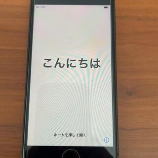 iPhone - iPhone8 64GB 本体