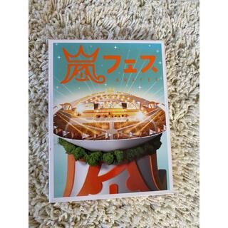 嵐 - 嵐/ARASHI アラフェス NATIONAL STADIUM 2012