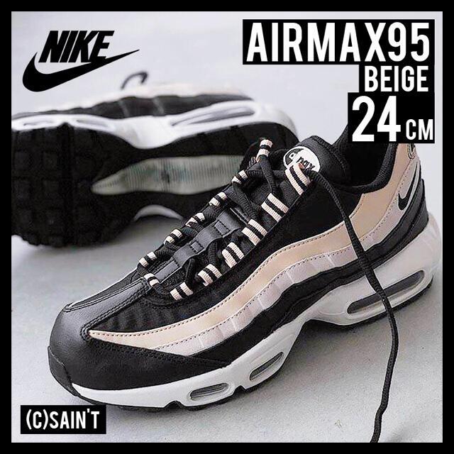 NIKE(ナイキ)の【新品未使用】ナイキ エアマックス95 ベージュ CV8828-001 24cm レディースの靴/シューズ(スニーカー)の商品写真