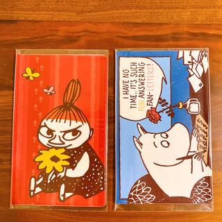 リトルミー(Little Me)の新品未開封 郵便局 通帳ケース ムーミン MOOMIN (その他)