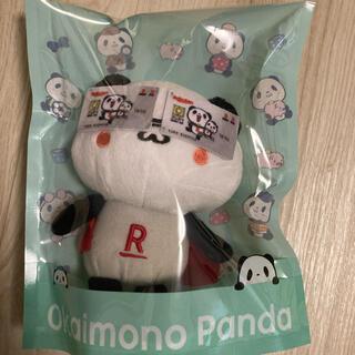 ラクテン(Rakuten)のお買い物パンダ (楽天カード)(ぬいぐるみ)