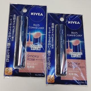 ニベア - 【新品】NIVEA リッチケア&カラーリップ スモーキーローズ 1本