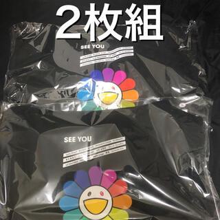 リステア(RESTIR)のTakashi Murakami×YUZU Rainbow Flower (ミュージシャン)