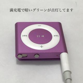 アップル(Apple)のiPod shuffle 4世代 2GB パープル-1(ポータブルプレーヤー)