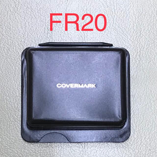 カバーマーク(COVERMARK)のカバーマーク フローレスフィットFR20サンプル(サンプル/トライアルキット)