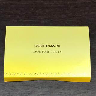 カバーマーク(COVERMARK)のカバーマーク モイスチュアヴェールLX<MO20>試供品(サンプル/トライアルキット)