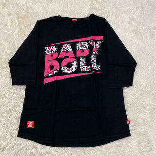 BABYDOLL - BABY DOLL