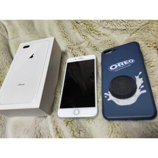 アイフォーン(iPhone)のiPhone 8 Plus Silver 64GB SIMフリー(スマートフォン本体)