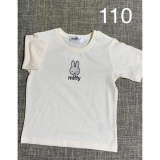 最新作 ☆*:.。ミッフィー   Tシャツ 淡肌色 110   miffy(Tシャツ/カットソー)