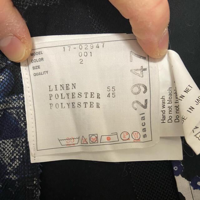 sacai(サカイ)のsacai ペイズリーカットソー 2017ss レディースのトップス(カットソー(半袖/袖なし))の商品写真