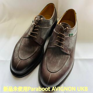 Paraboot - 【新品・未使用】Paraboot AVIGNONパラブーツアヴィニョンUK8濃茶