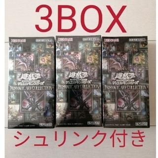 遊戯王プリズマティックアートコレクション 3BOX 新品未使用 シュリンク付き