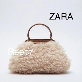 ZARA - ZARA フェイクファー クロスボディバッグ ザラ 新品未使用