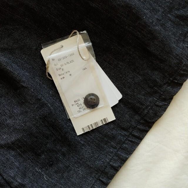 nest Robe(ネストローブ)のnest robeネストローブ■10oz リネンデニムワークジャケット黒ブラック レディースのジャケット/アウター(ノーカラージャケット)の商品写真
