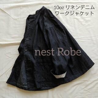 ネストローブ(nest Robe)のnest robeネストローブ■10oz リネンデニムワークジャケット黒ブラック(ノーカラージャケット)