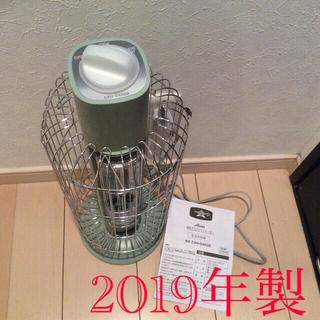 アラジン 遠赤グラファイトヒーター グリーン 2019年製 取説付き(電気ヒーター)